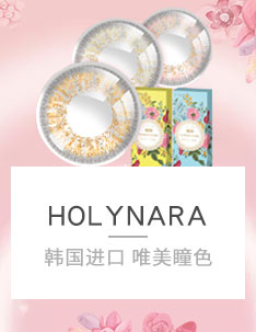 Holy Nara