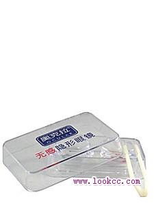 纳米银【除菌】硬性隐形清洗器【现货】