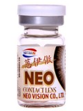 NEO新巧克力s010(蒽伊傲)