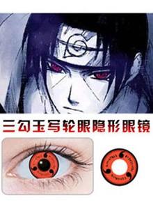 三勾玉写轮眼美瞳隐形眼镜-Cosplay美瞳专用N03-有度数专拍