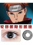 轮回眼写轮眼美瞳隐形眼镜-Cosplay美瞳专用077