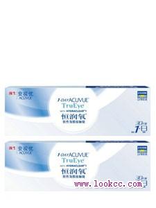 强生恒润氧日抛硅水凝胶30p装-新品上市