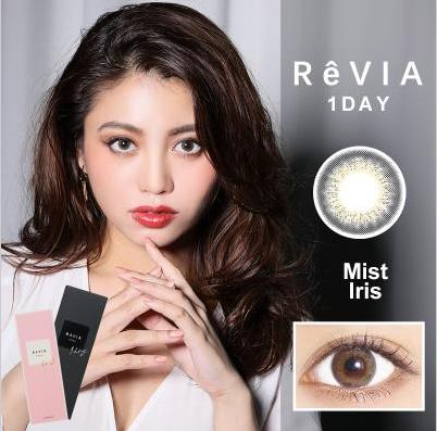 ReVIA蕾美日抛彩色隐形眼镜10片装MIst Iris迷雾深灰