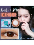 韩国GEO Honey Wing半年抛彩色隐形眼镜2片装(李圣经同款)DO-216棕色