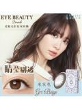 新视野EyeBeauty爱睛亮双周彩色隐形眼镜6片装Gri-Beige米灰色