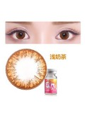 韩国GEO奶茶Grang Grang年抛彩色隐形眼镜1片装 (14.2mm)浅奶茶