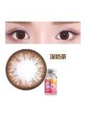 韩国GEO奶茶Grang Grang年抛彩色隐形眼镜1片装 (14.2mm)深奶茶