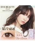 新视野EyeBeauty爱睛亮双周彩色隐形眼镜6片装Cher-Brown雪棕色