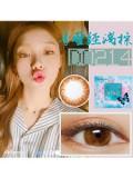 韩国GEO Honey Wing半年抛彩色隐形眼镜2片装(李圣经同款)DO-214棕色