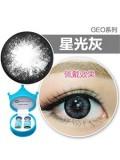韩国GEO星光系列年抛彩色隐形眼镜1片装(14.5mm)星光灰