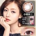 Neo可视眸小棕环月抛彩色隐形眼镜1片装小棕环II