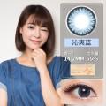 海昌星眸印象之美月抛彩色隐形眼镜2片装沁爽蓝