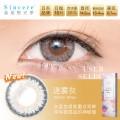新视野USER SELECT优色精选日抛彩色隐形眼镜10片装迷雾灰