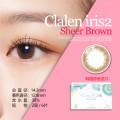茵洛Clalen iris2透润棕两周抛彩色隐形眼镜6片装