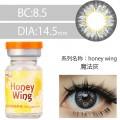韩国GEO甜心Honey Wing年抛彩色隐形眼镜1片装魔法灰