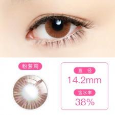 SHO-BI妆美堂DECORATIVE粉萝莉月抛彩色隐形眼镜2片装