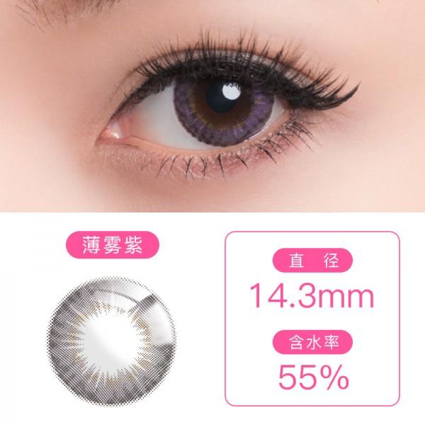 SHO-BI妆美堂-薄雾紫DECORATIVE日抛10片装