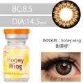 韩国GEO甜心Honey Wing年抛彩色隐形眼镜1片装甜美棕