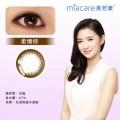Miacare美若康绽美硅水凝胶彩色隐形眼镜日抛10片装棕色