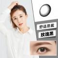 Miacare美若康绽美硅水凝胶彩色隐形眼镜月抛2片装黑色