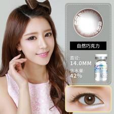 NEO可视眸自然巧克力彩色隐形眼镜-N013