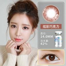 NEO可视眸炫闪巧克力彩色隐形眼镜-N016