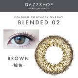 DAZZSHOP混血系列BLENDED 年抛彩色隐形眼镜1片装B02 棕色