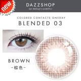 DAZZSHOP混血系列BLENDED 年抛彩色隐形眼镜1片装B03 棕色