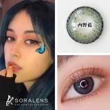 Soralens西野蓝彩色隐形眼镜