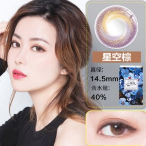 NEO可视眸小黑环Z65A彩色隐形眼镜半年抛1片装-星空棕
